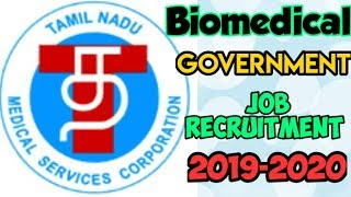 Biomedical engineering jobs in TNMSC