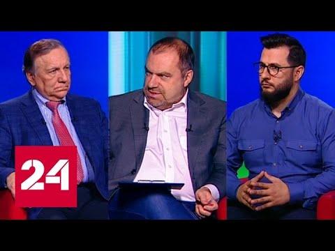 Эксперты об обострении ситуации в сирийском Идлибе - Россия 24