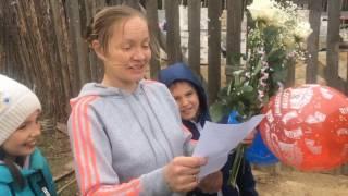 Живой подарок на день рождение/жизнь в деревне