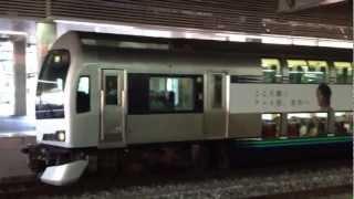 うどん県のラッピングが施されたマリンライナーです。 JR四国は香川県と...