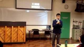 2014-2015 皇仁書院 Singing Contest