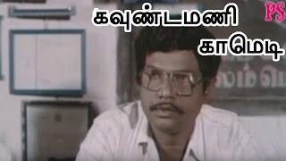 Goundamani,Senthil,Revathi,Manorama,Super Hit Non Stop Best Full Comedy