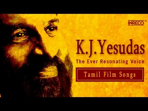 K.J. Yesudas Greatest Hits | K.J. Yesudas Tamil Songs | Ilaiyaraaja K.J. Yesudas Duet