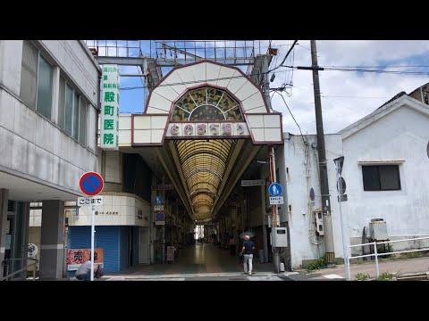 直方(福岡県)  ふるまち通り・明治町商店街歩き撮り 2019.06.12