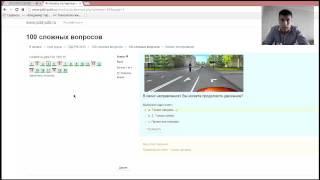 www.pdd-pdd.ru