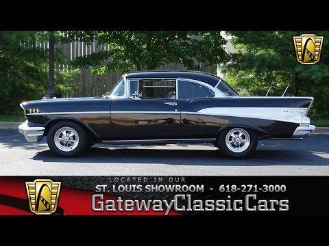 #7390 1957 Chevrolet Bel Air - Gateway Classic Cars of St. Louis