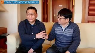신의한수 생방송 2월 22일 / 홍종학이 까발린 조원진의 실체!
