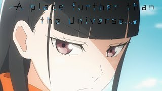 Shirase's Switch | A Place Further Than the Universe