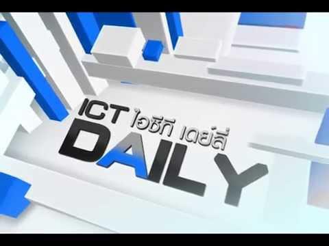 ทีโอที TOT hispeed + TOT IPTV