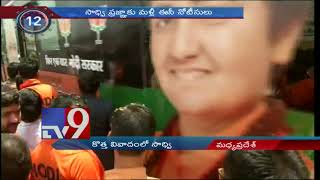 24 Hours 24 News || Top News - TV9