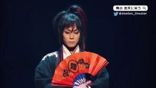 舞台「曇天に笑う」2016年5、6月 東京・大阪にて公演!⇒http://www.vap....