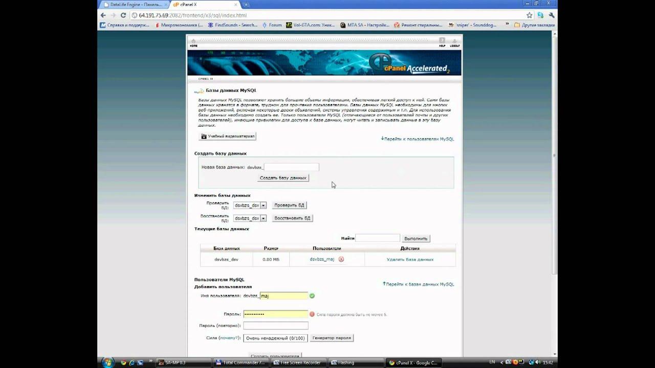 Движок сайта dle для ubuntu посоветайте хостинг