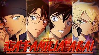 Detective Conan trailer pelicula 24 sub esp