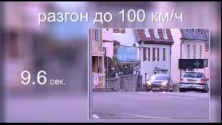Наши тесты - Peugeot 207