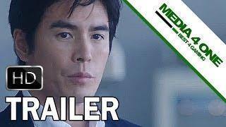 Lesson of the Evil | Offizieller Trailer #1 | German | HD