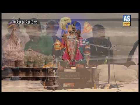 Mangu wish Aape Trish Maro Dwarka Dhish | SINGER ALPA PATEL |