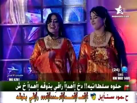 اغاني اماراتيه قديمه بس