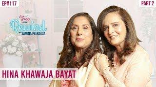 Hina Khawaja Bayat | A Must Watch Conversation | Part II | Rewind With Samina Peerzada