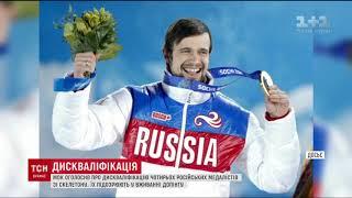 Росія може програти Олімпіаду у Сочі чотири роки потому