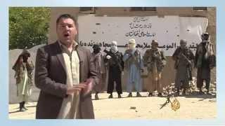 الجزيرة تحاور مقاتلي طالبان لحظة هروبهم من السجن في افغانستان