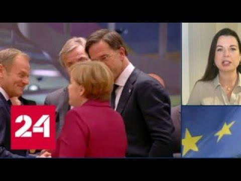 Смотреть Евросоюз отказал британскому премьеру Терезе Мэй в повторных переговорах по Brexit - Россия 24 онлайн