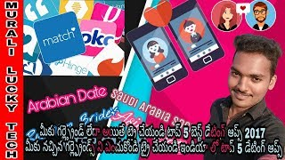 TOP 3 TRENDING  DATING APPS IN INDIA || only for single peoples