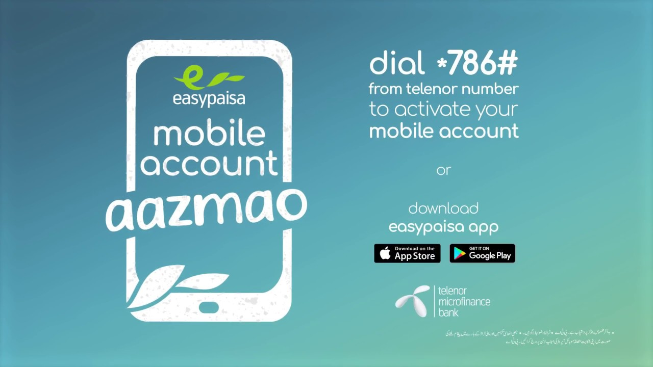 Depositing Cash In Your Easypaisa Mobile Account Using Internet Wiring Money Internationally Banking Inter Bank Fund Transfer
