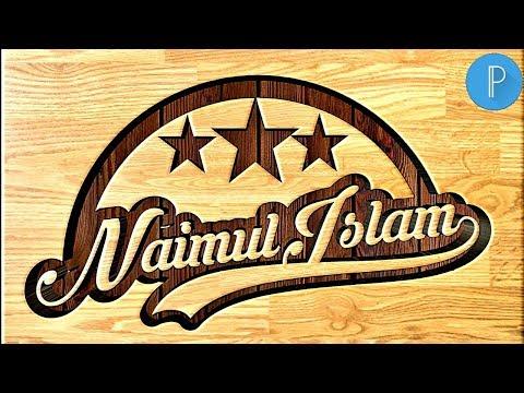 Logo Design Tutorial | PixelLab Tutorial by Naimul Islam thumbnail