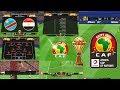 تحميل سكوربورد امم افريقيا 2019 لبيس 2017   Download Scorebord CAF 2019 For Pes 2017