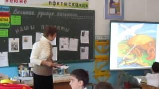 Мурадова М. К. -- 3 кл. -- общий урок по разделу «Великие русские писатели»-2ч.