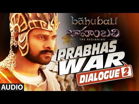 Prabhas War Dialogue 2 || Baahubali Dialogue (Telugu) || Prabhas || Bahubali