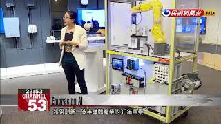 Taiwan turns to artificial intelligence for chipmaking edge