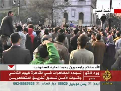 Egypt Protests 26-1-2011