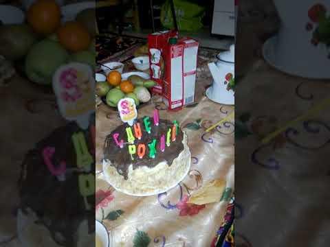 Моей двоюродной сестре день рождения