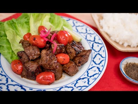 Shaking Beef Recipe (Bo Luc Lac) | Vietnamese Recipes