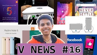 V News #16 - Note 5 Pro, Jio Phone Facebook, Jio Fibre, s9 benchmarks, Mi TV