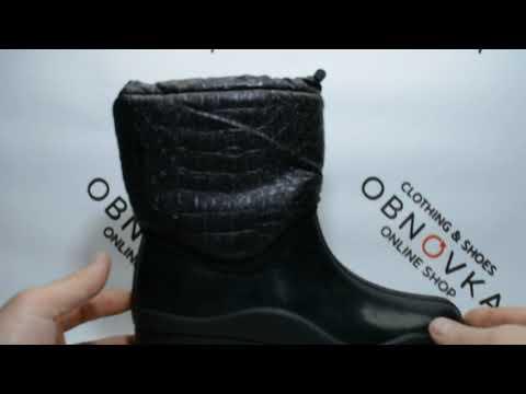 Женские резиновые сапоги от ТМ Realpaks в интернет-магазине OBNOVKA.ua