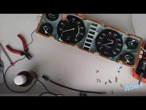 Приборная панель ВАЗ-2107