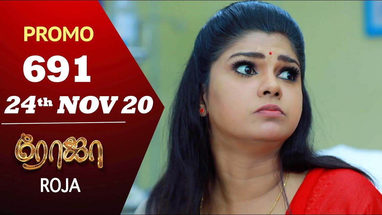 ROJA Promo | Episode 691 Promo | ரோஜா | Priyanka | SibbuSuryan | Saregama TVShows Tamil
