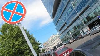 Особенности парковки и маневрирования. Сборник спорных ситуаций