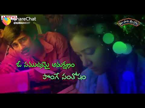 Share Chat Telugu Video Song Download