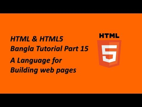 HTML & HTML5  Encoding (Character Sets) Tutorial Bangla 15