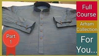 Gents Suit Cutting and Stitching Easy and Simple Complete Part 1 Urdu/Hindi