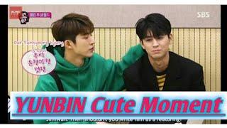 YUNBIN Cute Moment Yunhyeong x Hanbin
