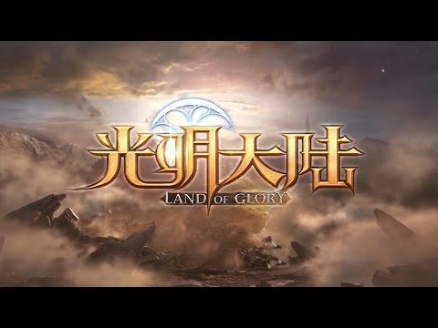Land Of Glory 《光明大陆》- Official Full CG Trailer WOW Mobile China Ver (Eng Sub)