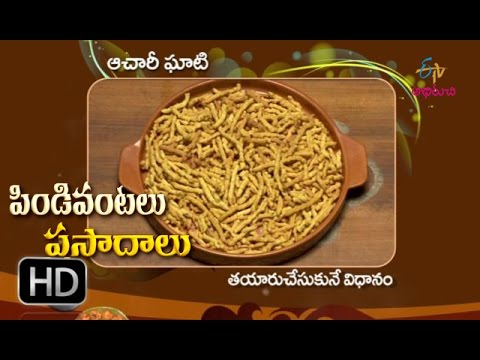 Pindivantalu - aachary gadi & mamidipandu purilu - 25th June 2016- పిండి వంటలు – Full Episode