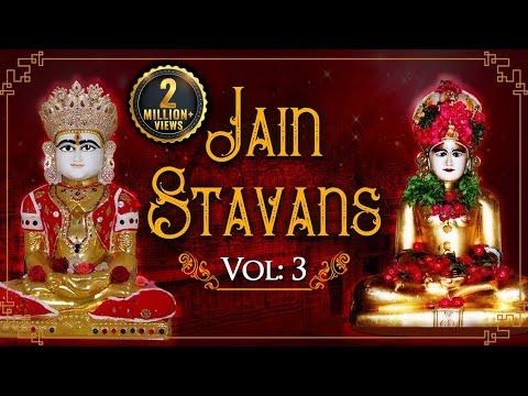 Jain Stavans Vol. 3 - Popular Jain Songs with Lyrics - Jain Devotional Songs - Jai Jinendra