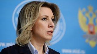Брифинг официального представителя МИД РФ Марии Захаровой. Полная версия