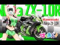 Ride demo bakuon mp3