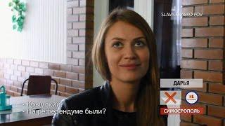 #КРЫМЧЕЙ. ТРЕЙЛЕР [HD]